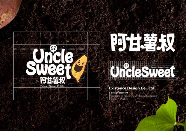 阿甘薯叔-003