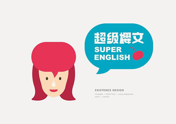 超級櫻文-wb-001