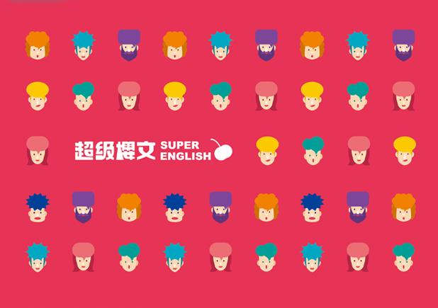 超級櫻文-wb-016