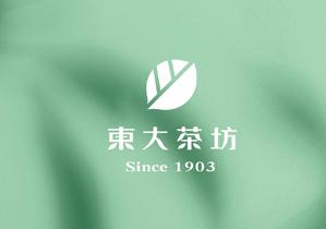 東大茶坊-cover-01