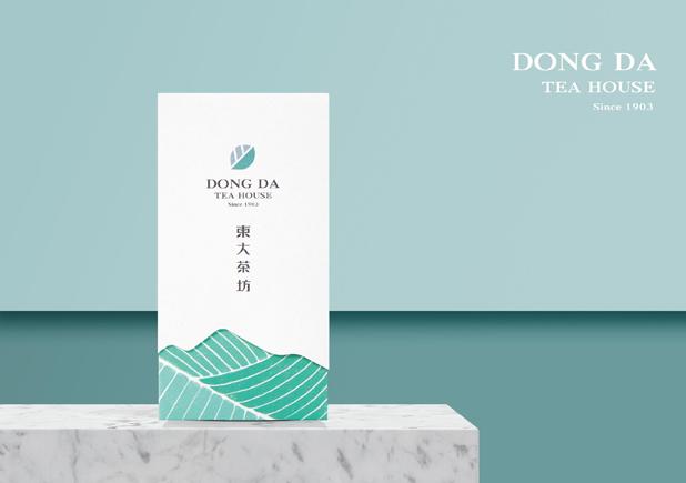 東大茶坊-wb-004
