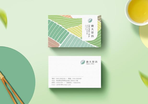 東大茶坊-wb-006