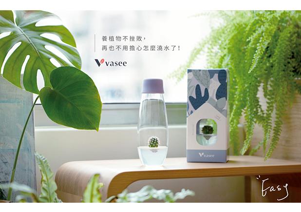 VASEE-wb-016