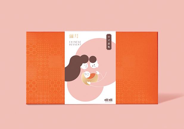 婉婉-wb-005
