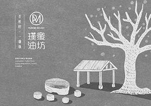 璞蜜油品cover-01