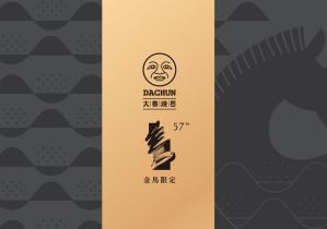 大春煉皂cover-01