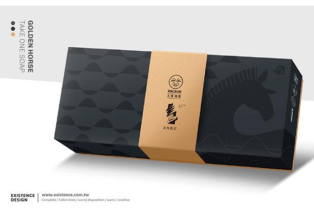 大春煉皂wb-003