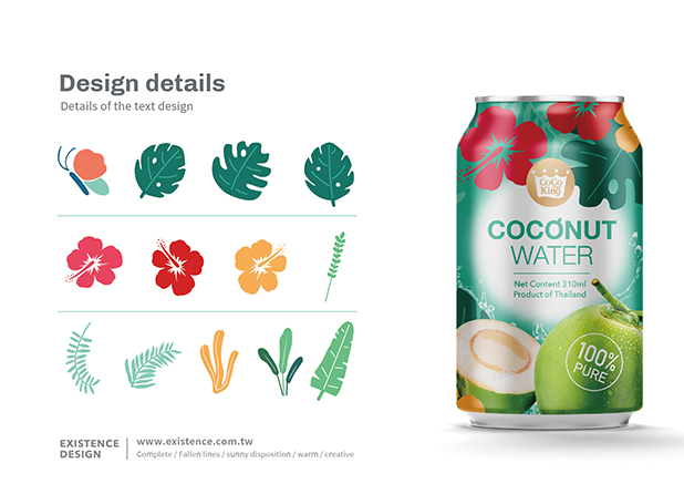 cocoking_wb-004