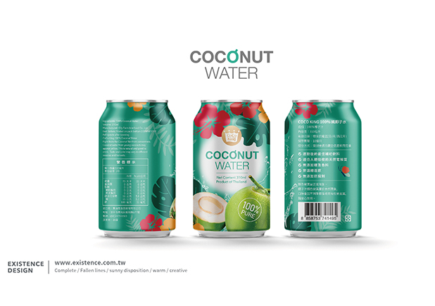 cocoking_wb-007