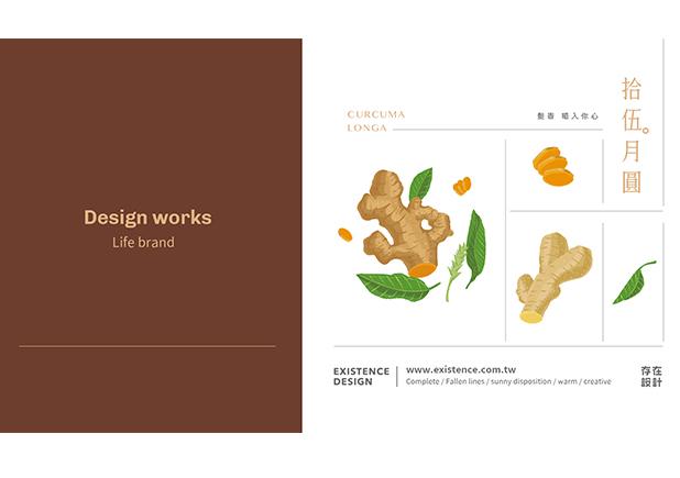 台灣茶摳-髮皂wb-005