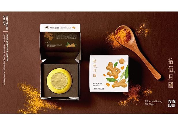 台灣茶摳-髮皂wb-006