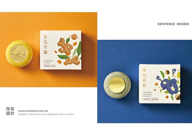 台灣茶摳-髮皂wb-009