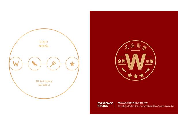 王品嚴選wb-003